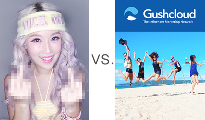 Everyone Is Talking About Xiaxue's Big Exposé On Gushcloud. Can I Have A Summary Please?