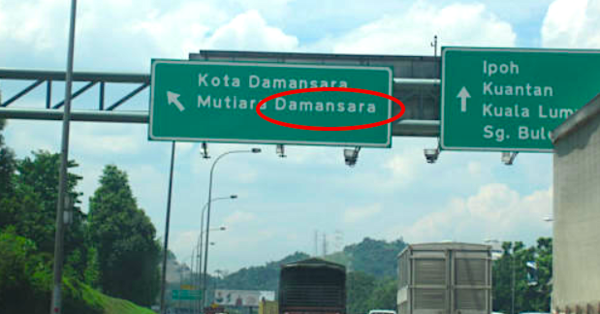 Did You Know: Damansara Got Its Name Because Someone Made A