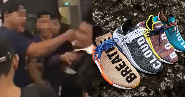 9ab63e7fa96f6 This Man Jumped Queue And Punched A Guy Over These Limited Edition Adidas  Sneakers