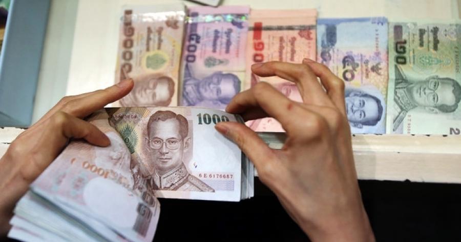 ผลการค้นหารูปภาพสำหรับ give thai money