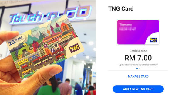 You Can Now Check Your Physical Touch N Go Card Balance On The