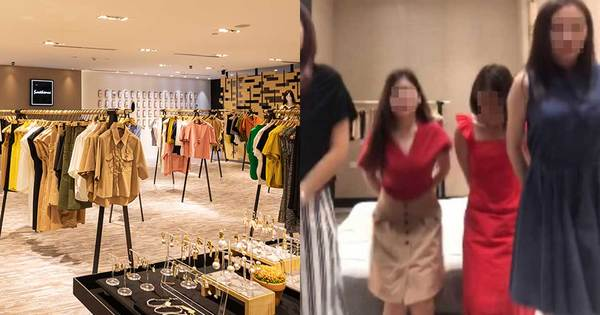 Retail Store In SG Allegedly Punishes Staff With 200 Squats For Not Hitting Sales Targets
