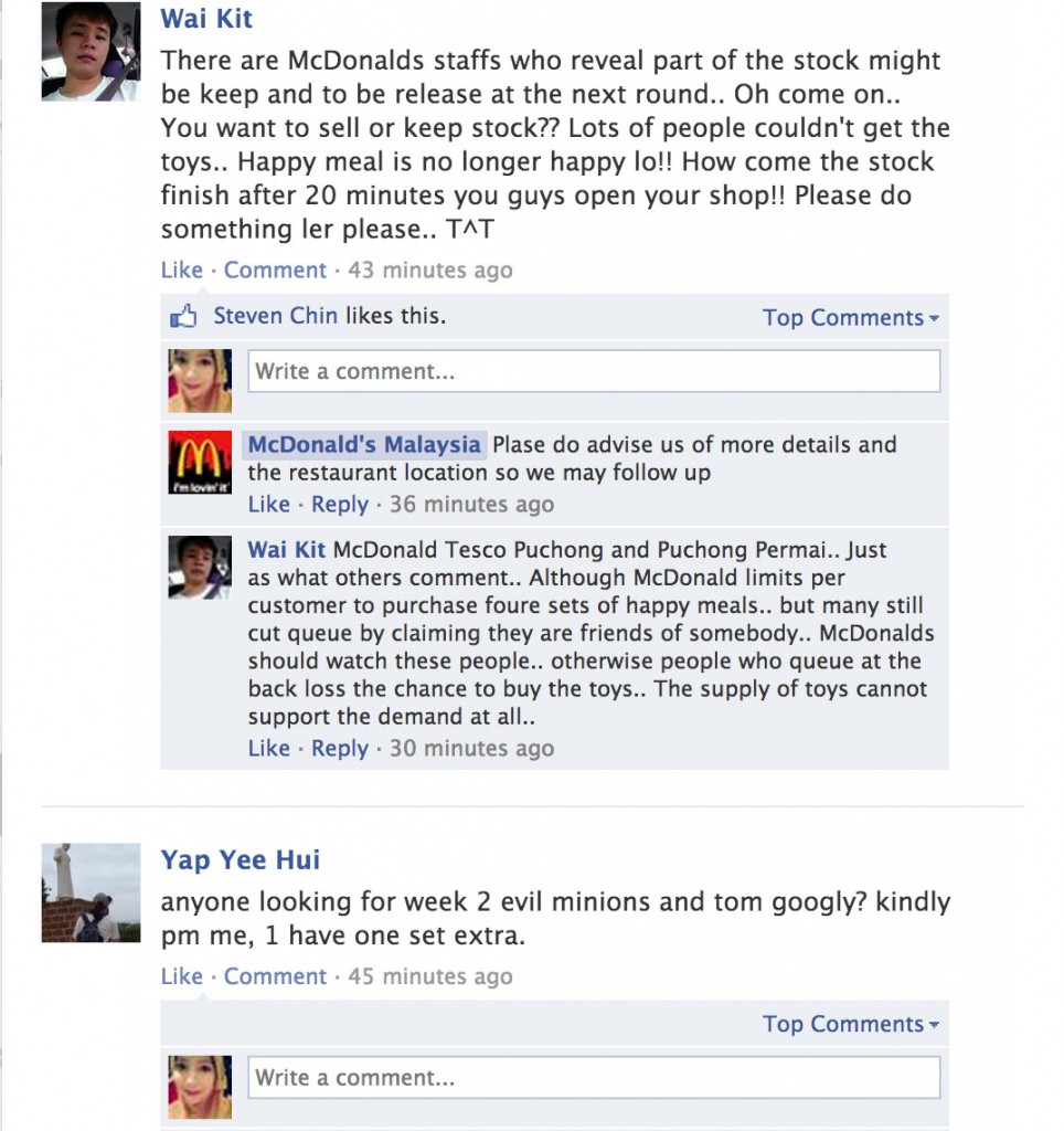 Customers send their complaints to McDonald's Malaysia via Facebook.