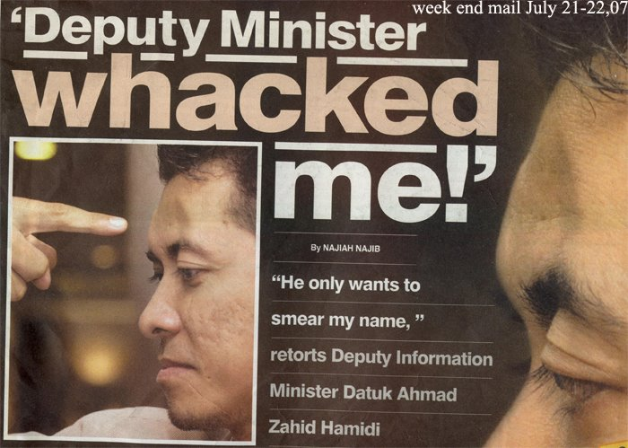 28 June 2013 - Newly-minted Zahid Hamidi has reportedly punched and threatened a 41-year-old businessman Amir Bazli Abdullah in 2006 with the rage of an overprotective father. Now, he has to go to court.