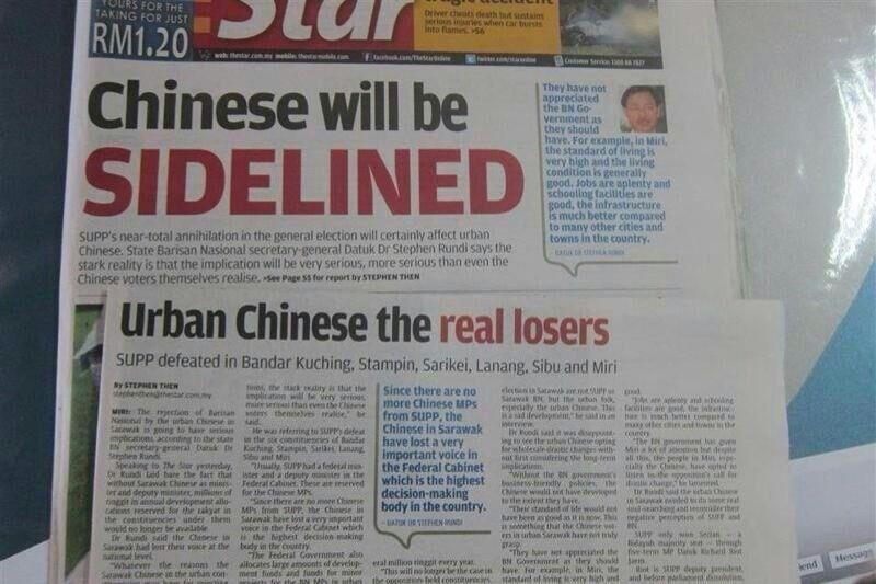 The Star reports the Chinese will be sidelined, is this true or are they Utusan's ally?
