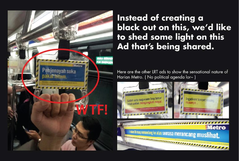 The Lucid Ideas Page of Lucideas: Shocked to see this on your way to the 508 rally at Stadium Kelana Jaya? We are Lucideas and we admit to doing this handrail Ad. But really, this Ad went on in February.