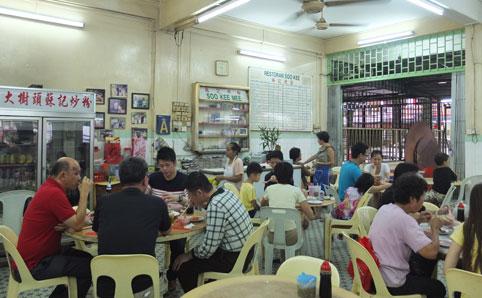 Kedai Makanan Soo Kee 14 Jalan Medan Imbi, Imbi (03 2148 1324). Tue-Sun, 5.30pm-1am.