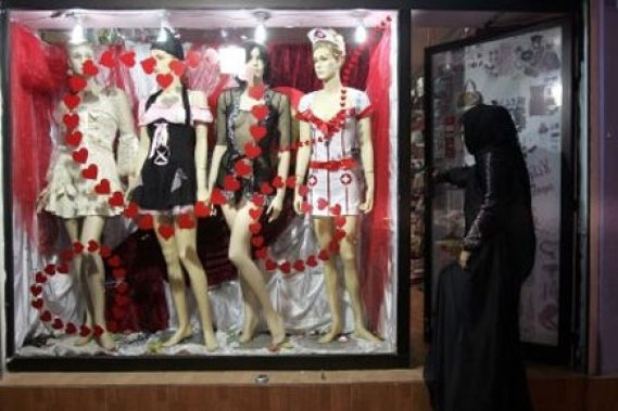 Kedai seks halal di Bahrain.