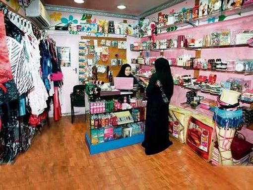 Membeli-belah di kedai seks halal di Bahrain.