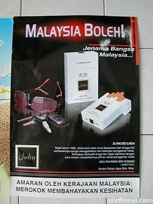 """""""Jenama Bangsa Malaysia (The Brand of the People of Malaysia)."""" - Foto dari Sixthseal.com"""