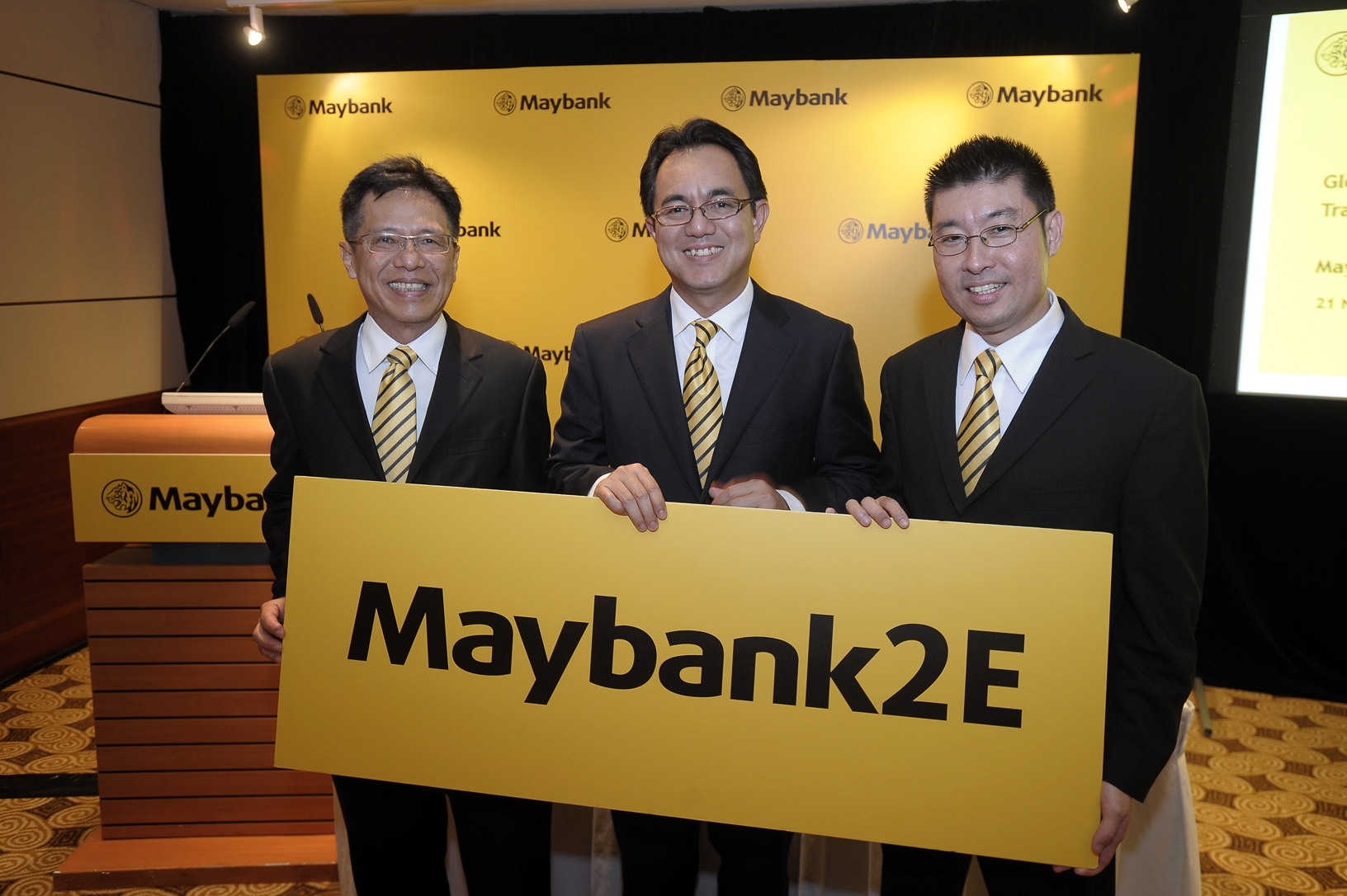 Image from maybank2u.com.sg