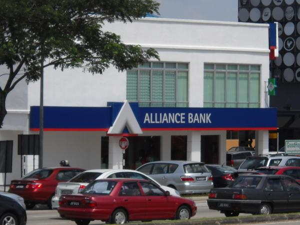 Alliance Bank received 'A' in the grading. But it doesn't support secure re-negotiation and latest TLS.