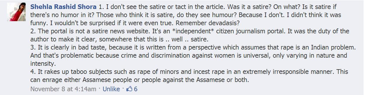 Screengrab of a Facebook user's response to the wall post of Dhruv Arora about the article.
