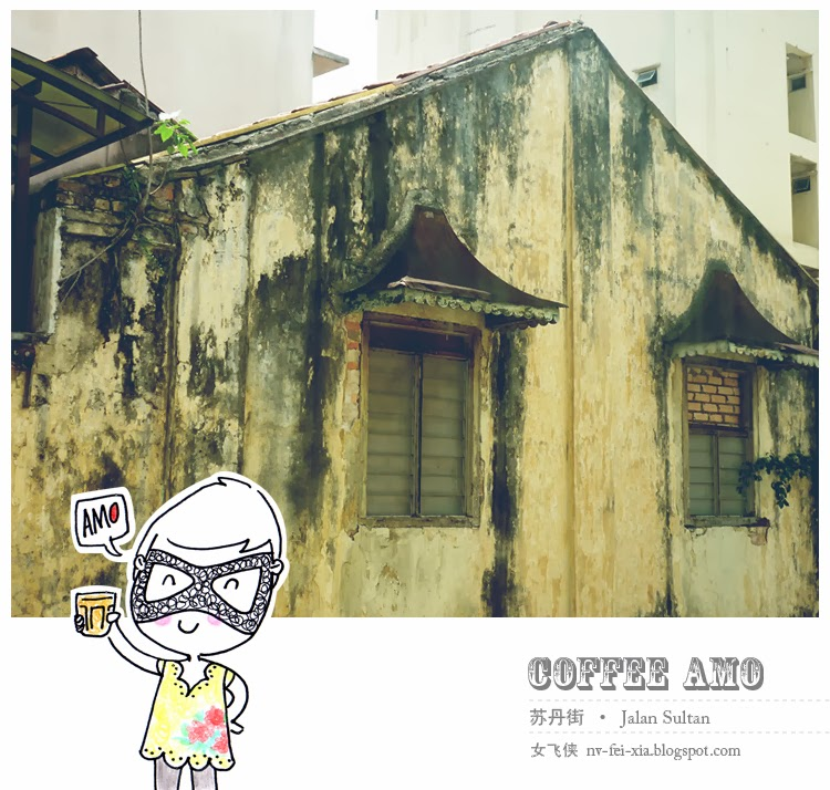 Nestled in an old building in KL is Coffee Amo! Photo from Coffee Amo.