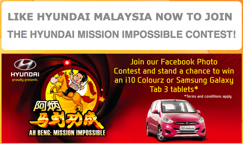 The Hyundai Mission Impossible Contest.