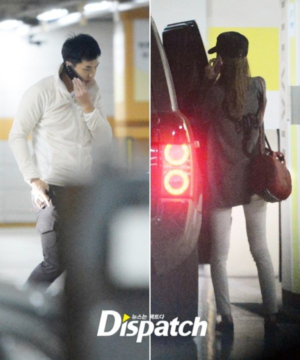 Is yoona really dating lee seung gi