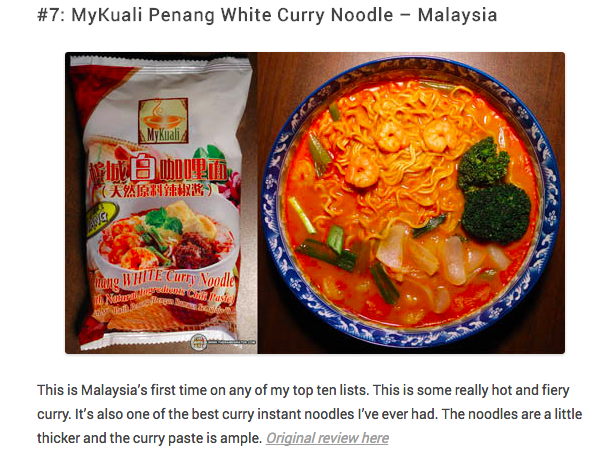 """MyKuali Penang White Curry Noodle, as listed on The Ramen Rater's """"Top Ten Spiciest Instant Noodles Of All Time 2013""""."""