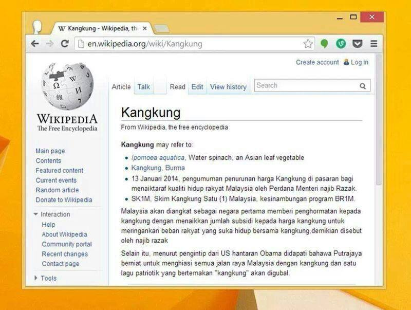 Kangkung has a Wikipedia page
