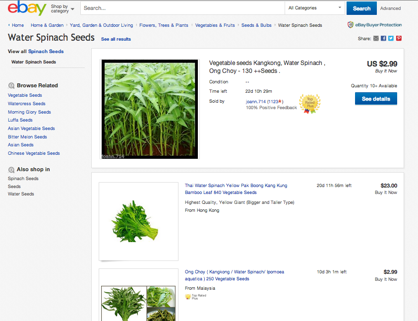 You can buy Kangkung for $2.99 on Ebay