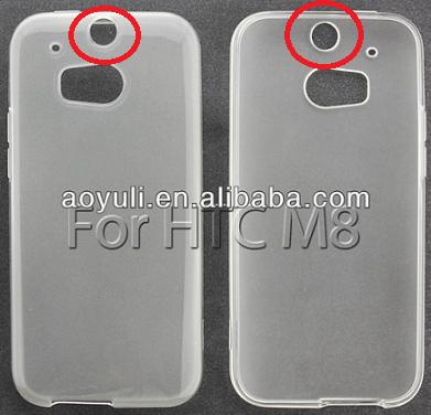 Leaked images for HTC M8 / HTC One+ / HTC One 2.