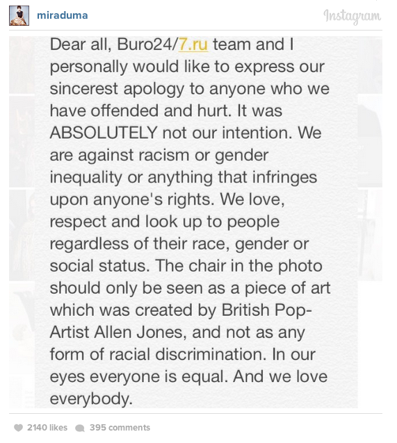 Buro 24/7 editor, Miroslava Duma, issued a statement about the controversial image on her Instagram page.