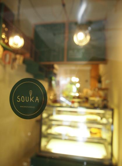 Souka Bake Shop
