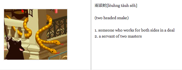 A two-headed snake