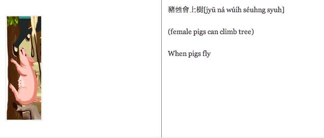 A female pig climbing a tree