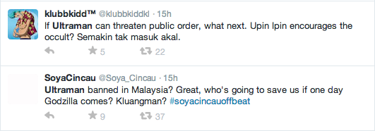 Malaysians commenting on the Ultranman ban on Twitter