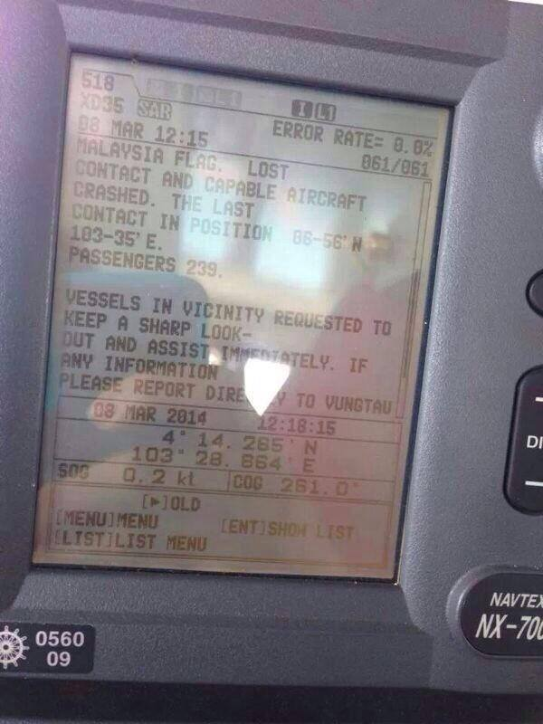 An emergency rescue message sent out to vessels nearby