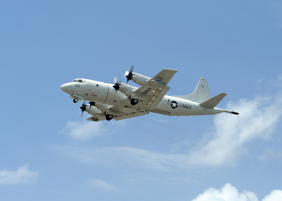 The Pentagon announced on March 8, 2014 that a P-3C Orion aircraft will depart from Kadena Air Base in Okinawa, Japan, to the southern coast of Vietnam to aid in the search efforts of the missing Malaysia Airlines flight MH370.