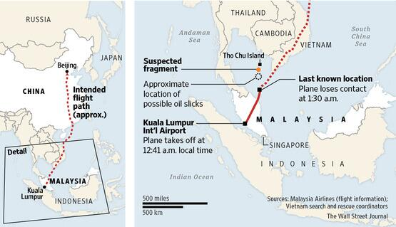 The latest on Malaysia Airlines #MH370, with map showing suspected debris.