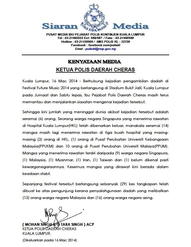 Official statement from the head police of Cheras.
