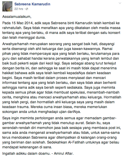 A Facebook post made by an 'Amirul Aftar', claiming to be brother of the deceased.