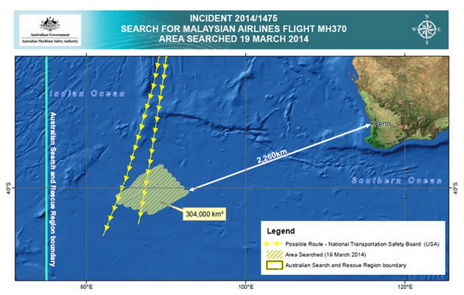 An object measuring 24 meters in length was found by Australian search planes on 20 March 2014