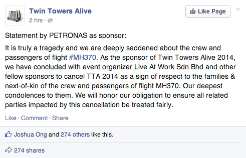 Twin Towers Alive announces cancellation of free concert.