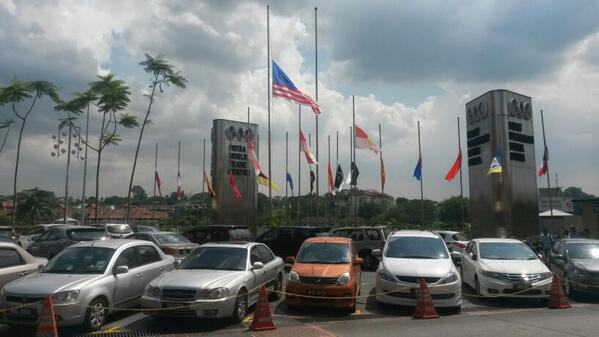 Flags at the state government building set at half mast