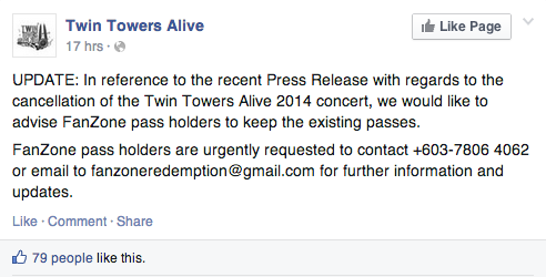 Twin Towers Alive announced on 27 March 2014, urging FanZone pass holders to hold on to existing passes.