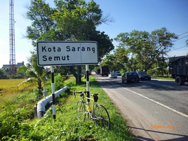Papan tanda Kota Sarang Semut di Kedah.
