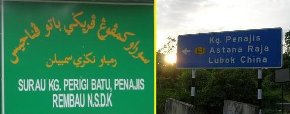 13 Nama Tempat Yang Pelik Dan Benar-Benar Wujud Di Malaysia