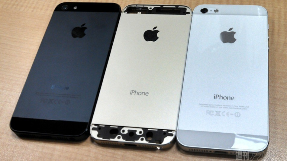 An artist's impression of iPhone 6 in Gold, Black and Silver.