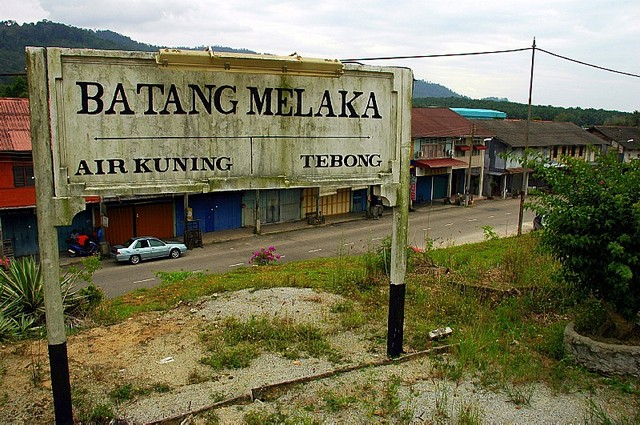 NAMA TEMPAT-TEMPAT PELIK DI MALAYSIA