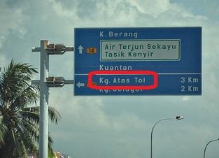 Papan tanda Kampung Atas Tol.