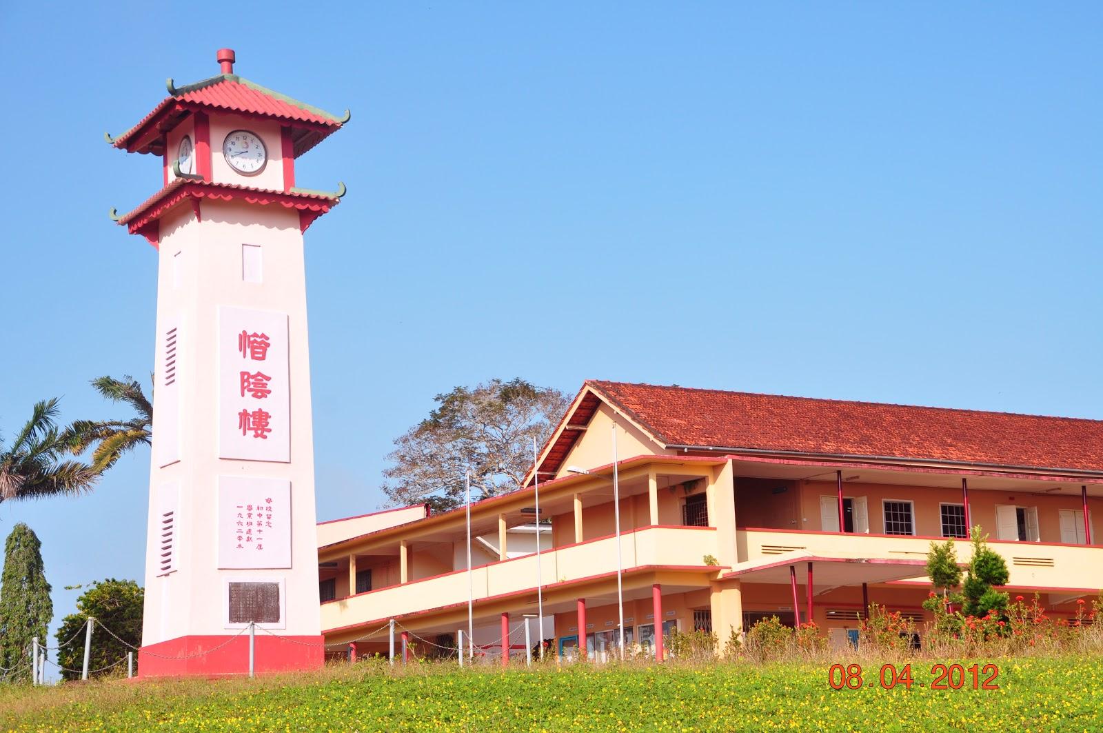 Sekolah Menengah Seg Hwa , Segamat.