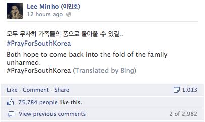 Actor Lee Minho responds to to the sinking of the Sewol ferry.