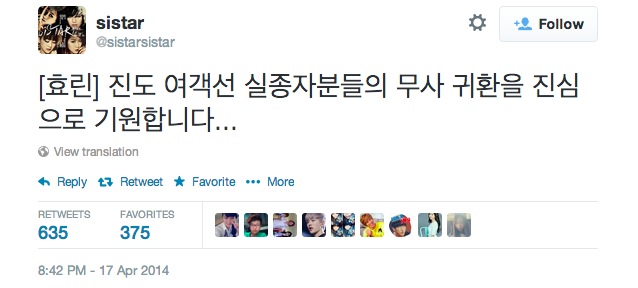 Sistar's Hyorin responds to to the sinking of the Sewol ferry.