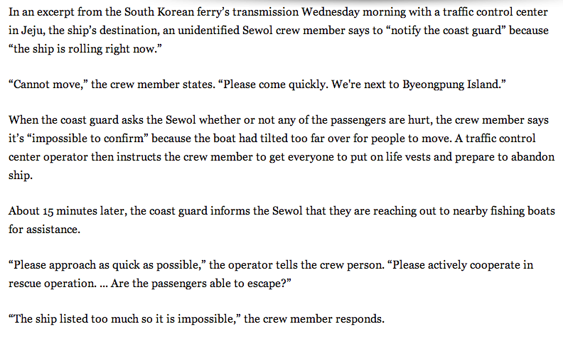 An excerpt from the Sewol Ferry transmission with a traffic control centre in Jeju.