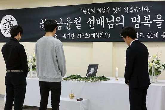 South Koreans pay tribute in front of an altar for a victim of a capsized ferry during a funeral service in Seoul, April 19, 2014.