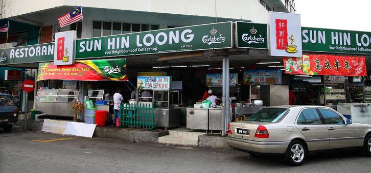 Restoran Sun Hin Loong in Petaling Jaya.