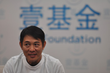 A file photo of Jet Li explaining the One Foundation at a press conference in the Greenland Hotel, Chengdu.